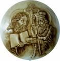 Cirkevná základná škola sv. Cyrila a Metoda, Komenského 3064/41, Sereď