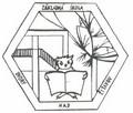 Základná škola, Hlavné námestie 14, Dvory nad Žitavou