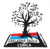 Základná škola, Školská 1, Ľubica