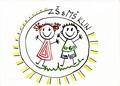 Materská škola pri Základnej škole, Klin 224, Klin